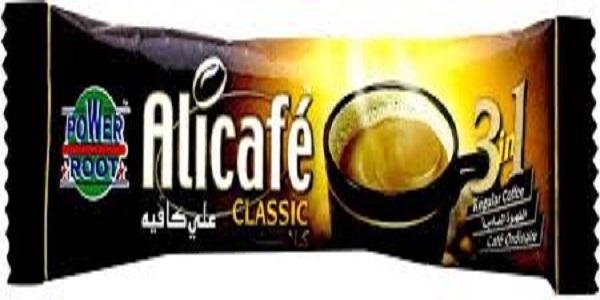 پخش alicafe