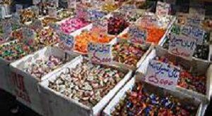 فروش شکلات کیلویی ایرانی